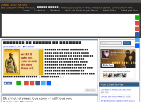 Hindilovestory.com thumbnail