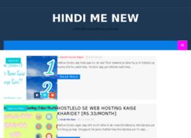 Hindimenew.blogspot.com thumbnail