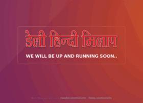 Hindimilap.com thumbnail