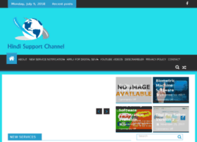 Hindisupportchannel.co.in thumbnail