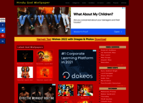 Hindugodwallpaper.com thumbnail