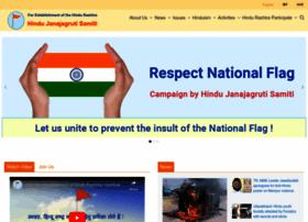 Hindujagruti.org thumbnail