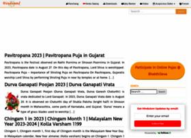 Hindupad.com thumbnail