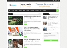 Hindutimes.co thumbnail