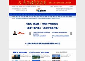 Hinews.cn thumbnail