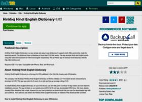 Hinkhoj-hindi-english-dictionary-ios.soft112.com thumbnail