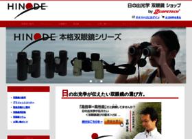 Hinode-opt.jp thumbnail