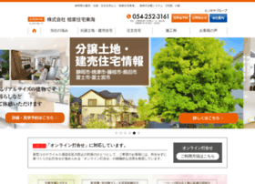 Hinokiya-tokai.co.jp thumbnail