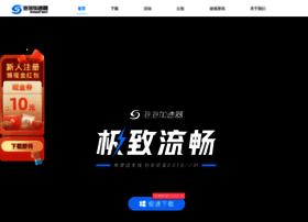 Hintsoft.com.cn thumbnail