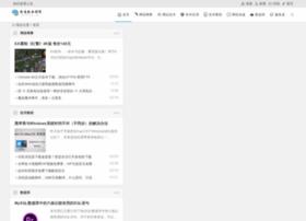Hinwen.net thumbnail