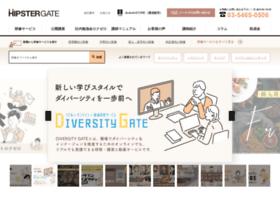 Hipstergate.jp thumbnail