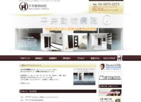 Hirai-ah.jp thumbnail