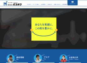 Hirakawa-smile.co.jp thumbnail