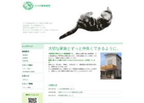 Hirano-ah.jp thumbnail