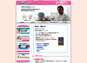 Hiranodental.jp thumbnail