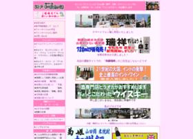 Hiraoka3.jp thumbnail