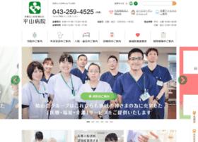 Hirayama-hospital.or.jp thumbnail