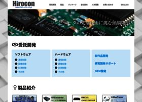 Hiro-con.co.jp thumbnail