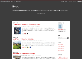 Hiro-log.net thumbnail