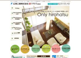 Hirohatsu.co.jp thumbnail
