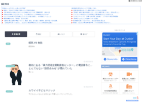 Hiroiro.com thumbnail