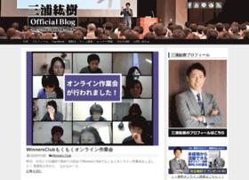 Hirokimiura.com thumbnail