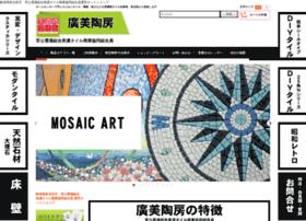 Hiromitobo.jp thumbnail