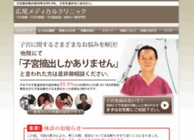 Hiroomedical.jp thumbnail