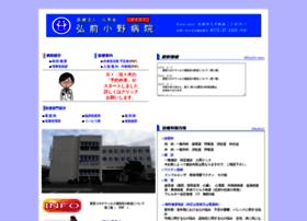 Hirosaki-ono.jp thumbnail