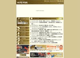 Hiroshima-bunka.jp thumbnail