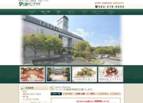 Hiroshima-sunplaza.or.jp thumbnail