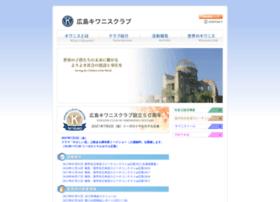 Hiroshimakiwanis.org thumbnail
