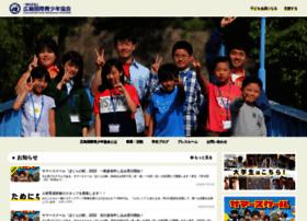 Hiroshimayouth.org thumbnail