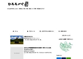 Hirotaguchi.net thumbnail