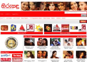 Sri lanka dating site