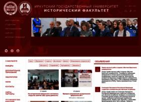 Hist.isu.ru thumbnail