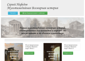 Histbook.ru thumbnail