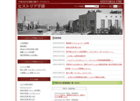 Historia-ube.jp thumbnail