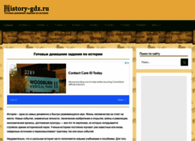 History-gdz.ru thumbnail