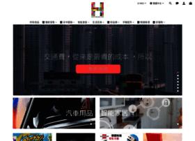 Histrend.hk thumbnail