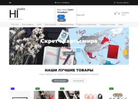 Histudio.ru thumbnail