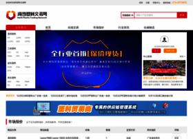 Hisu.org thumbnail