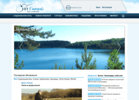Hit-fishing.com.ua thumbnail