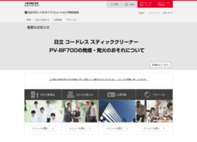 Hitachi-ap.co.jp thumbnail