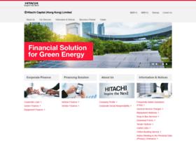 Hitachi-capital.com.hk thumbnail
