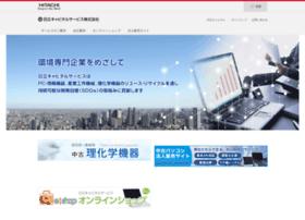 Hitachi-cs.co.jp thumbnail