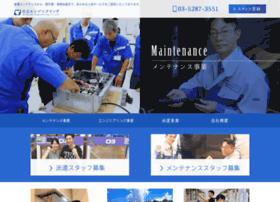 Hitachi-eng.co.jp thumbnail