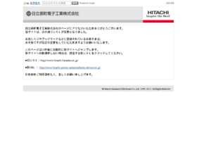 Hitachi-haraden.co.jp thumbnail