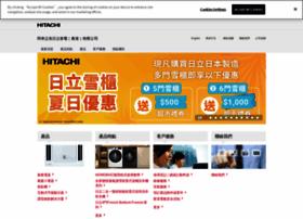 Hitachi-hk.com.hk thumbnail