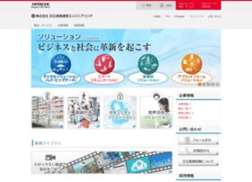 Hitachi-ite.co.jp thumbnail